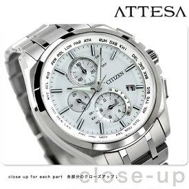 AT8040-57A シチズン アテッサ エコドライブ 電波時計 メンズ 腕時計 チタン クロノグラフ CITIZEN ATTESA ホワイト 白 時計