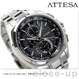 AT8040-57E シチズン アテッサ エコドライブ 電波時計 メンズ 腕時計 チタン クロノグラフ CITIZEN ATTESA ブラック 黒 時計【あす楽対応】