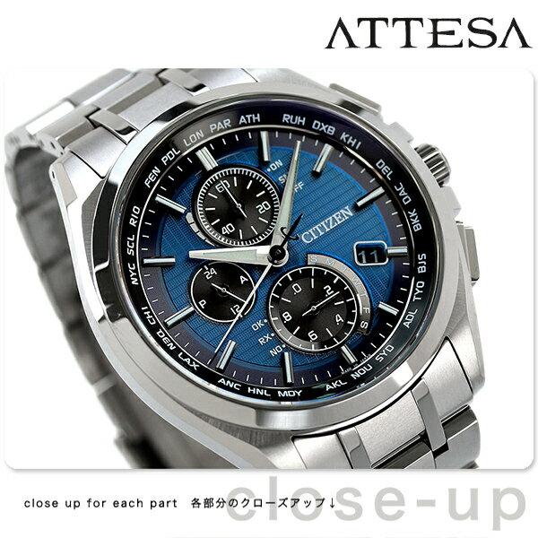【当店なら!さらにポイント最大+4倍!21日1時59分まで】 AT8040-57L シチズン アテッサ エコ・ドライブ 電波時計 ダイレクトフライト メンズ CITIZEN ATTESA ブルー 腕時計 チタン 時計【あす楽対応】