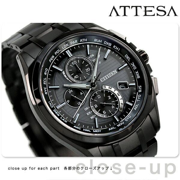 AT8044-56E シチズン アテッサ クロノグラフ エコ・ドライブ 電波時計 メンズ ダイレクトフライト チタン オールブラック CITIZEN ATTESA 腕時計 時計【あす楽対応】