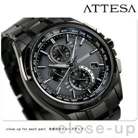 AT8044-56E シチズン アテッサ エコドライブ 電波時計 メンズ 腕時計 チタン クロノグラフ CITIZEN ATTESA オールブラック 黒 時計【あす楽対応】