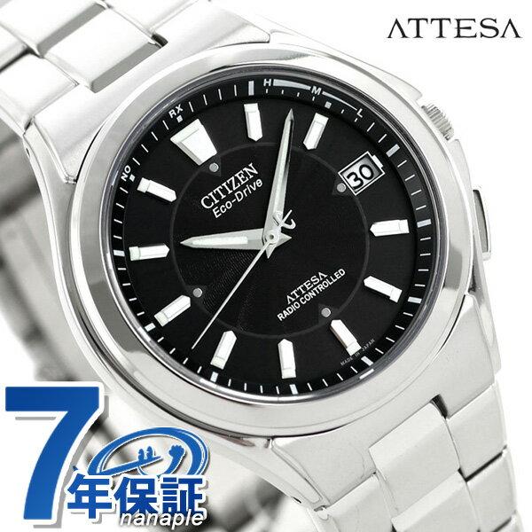 ATD53-2841 シチズン アテッサ エコ・ドライブ 電波時計 メンズ CITIZEN ATTESA ブラック 腕時計 チタン 時計【あす楽対応】