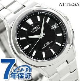 ATD53-2841 シチズン アテッサ エコドライブ 電波時計 メンズ 腕時計 チタン カレンダー CITIZEN ATTESA ブラック 黒 時計