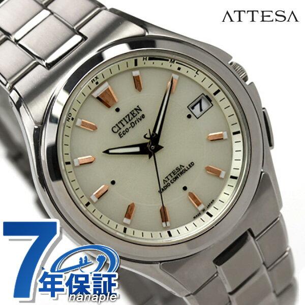ATD53-2843 シチズン アテッサ エコ・ドライブ 電波時計 メンズ CITIZEN ATTESA オフホワイト 腕時計 チタン 時計【あす楽対応】