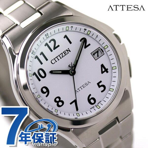 ATD53-2847 シチズン アテッサ エコ・ドライブ 電波時計 メンズ 腕時計 チタン スタンダードモデル ホワイト 時計【あす楽対応】