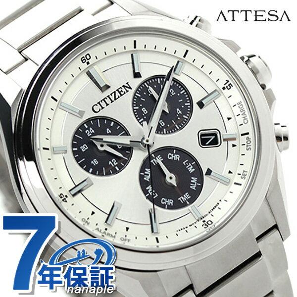 BL5530-57A シチズン アテッサ ソーラー メタルフェイス クロノグラフ CITIZEN ATTESA メンズ 腕時計 チタン シルバー 時計【あす楽対応】