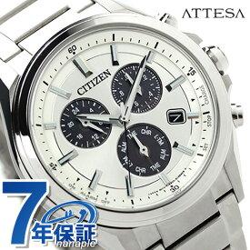 BL5530-57A シチズン アテッサ エコドライブ メンズ 腕時計 チタン クロノグラフ メタルフェイス CITIZEN ATTESA シルバー 時計【あす楽対応】