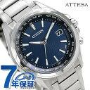CB1070-56L シチズン アテッサ 電波ソーラー ダイレクトフライト CITIZEN ATTESA メンズ 腕時計 チタン ブルー