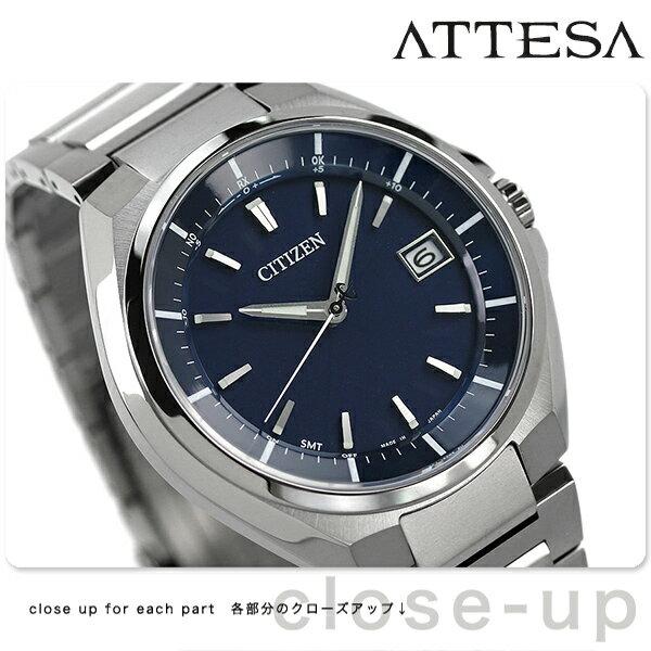 CB3010-57L シチズン アテッサ 電波ソーラー CITIZEN ATTESA メンズ 腕時計 チタン ネイビー 時計【あす楽対応】