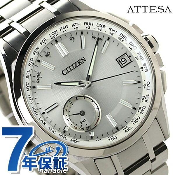 CC3010-51A シチズン アテッサ サテライトウエーブ F150 メンズ 腕時計 チタン CITIZEN シルバー 時計