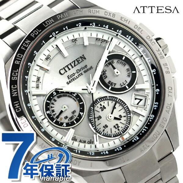 【8月20日発送予定 予約受付中♪】CC9010-66A シチズン アテッサ サテライトウエーブ F900 クロノグラフ CITIZEN メンズ 腕時計 チタン 時計