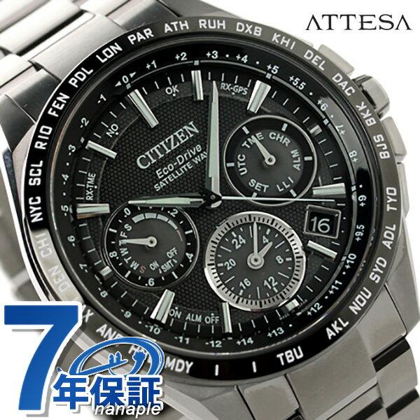 CC9015-54E シチズン アテッサ サテライトウエーブ F900 クロノグラフ CITIZEN メンズ 腕時計 チタン 時計