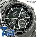 CC9017-59E シチズン アテッサ サテライトウエーブ F900 クロノグラフ CITIZEN メンズ 腕時計