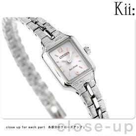 シチズン キー ソーラー スクエア メタルバンド 腕時計 EG2040-55A CITIZEN Kii シルバー 時計