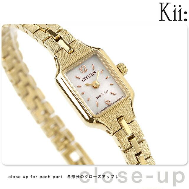 【10月下旬入荷予定 予約受付中♪】シチズン キー ソーラー スクエア メタルバンド 腕時計 EG2042-50A CITIZEN Kii シルバー×ゴールド
