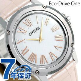 シチズン エコドライブワン ソーラー 革ベルト 腕時計 EG9000-01A CITIZEN ピンク 時計