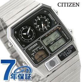 【1日なら先着1,000円割引クーポン】 シチズン 腕時計 クロノグラフ 温度計 シルバー アナログ デジタル JG2101-78E CITIZEN アナデジテンプ 時計【あす楽対応】