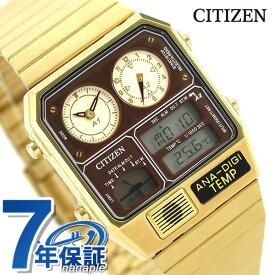 【1日なら先着1,000円割引クーポン】 シチズン 腕時計 クロノグラフ 温度計 ゴールド アナログ デジタル JG2103-72X CITIZEN アナデジテンプ 時計【あす楽対応】