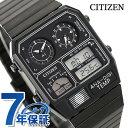シチズン 腕時計 クロノグラフ 温度計 ブラック アナログ デジタル JG2105-93E CITIZEN アナデジテンプ 時計【あす楽…