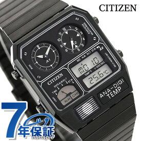 【1日なら先着1,000円割引クーポン】 シチズン 腕時計 クロノグラフ 温度計 ブラック アナログ デジタル JG2105-93E CITIZEN アナデジテンプ 時計【あす楽対応】