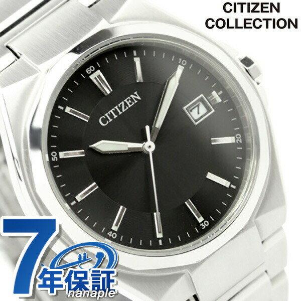 シチズン ソーラー 腕時計 メンズ CITIZEN ブラック BM6661-57E 時計【あす楽対応】