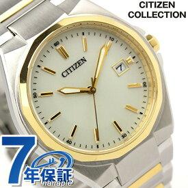 シチズン メンズ エコ・ドライブ 腕時計 ゴールド×ゴールド CITIZEN BM6664-67P 時計