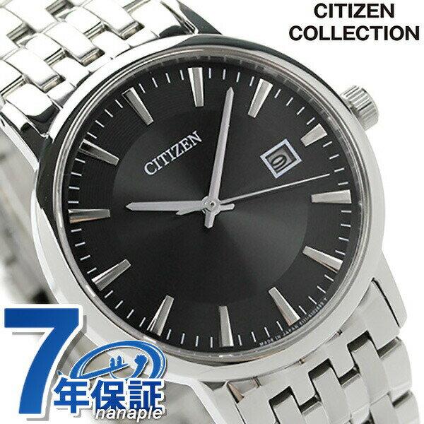 シチズン ソーラー 日本製 メンズ 腕時計 BM6770-51G CITIZEN ブラック 時計【あす楽対応】
