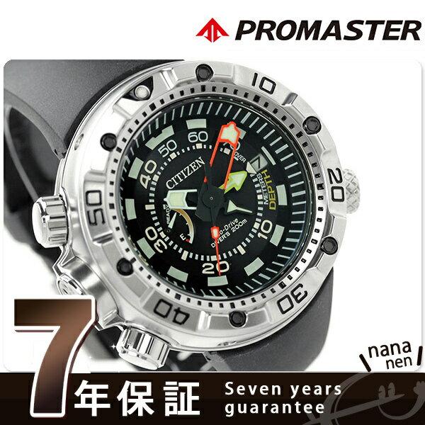 シチズン プロマスター アクアランド エコ・ドライブ メンズ 腕時計 CITIZEN PROMASTER MARINE BN2021-03E 時計【あす楽対応】