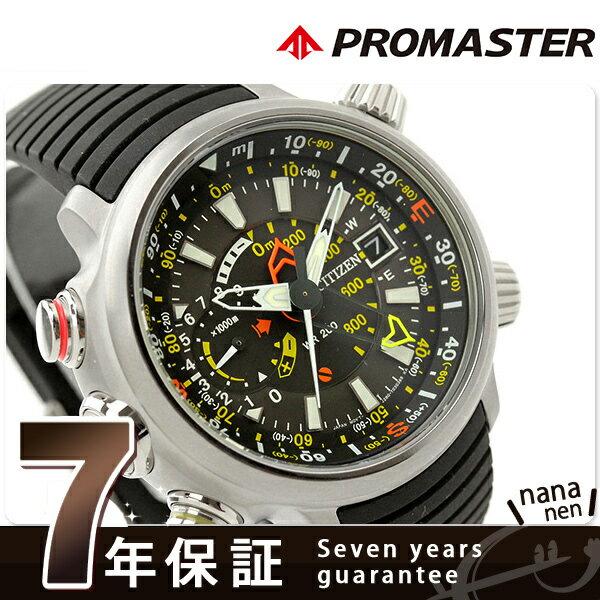 【エントリーだけでポイント14倍 27日9:59まで】 シチズン プロマスター エコ・ドライブ 腕時計 アルティクロン 電子コンパス 高度計 CITIZEN PROMASTER SKY BN4021-02E 時計