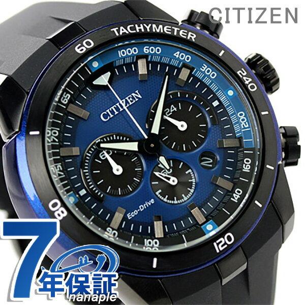 シチズン 逆輸入 海外モデル クロノグラフ エコドライブ CA4155-04L CITIZEN 腕時計 ブルー×ブラック 時計【あす楽対応】