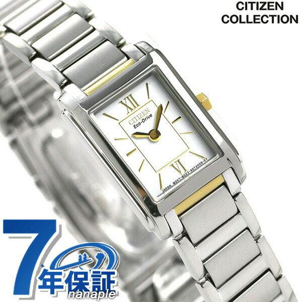 シチズン ソーラー レディース 腕時計 FRA36-2432 CITIZEN ホワイト 時計【あす楽対応】