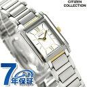 シチズン ソーラー レディース 腕時計 FRA36-2432 CITIZEN ホワイト