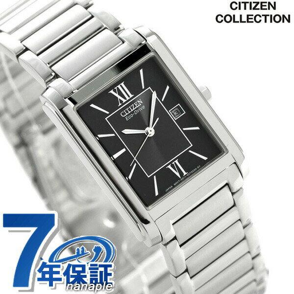シチズン ソーラー メンズ 腕時計 FRA59-2431 CITIZEN ブラック 時計