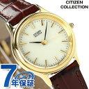シチズン ソーラー レディース 腕時計 FRB36-2253 CITIZEN ゴールド×ブラウン レザーベルト