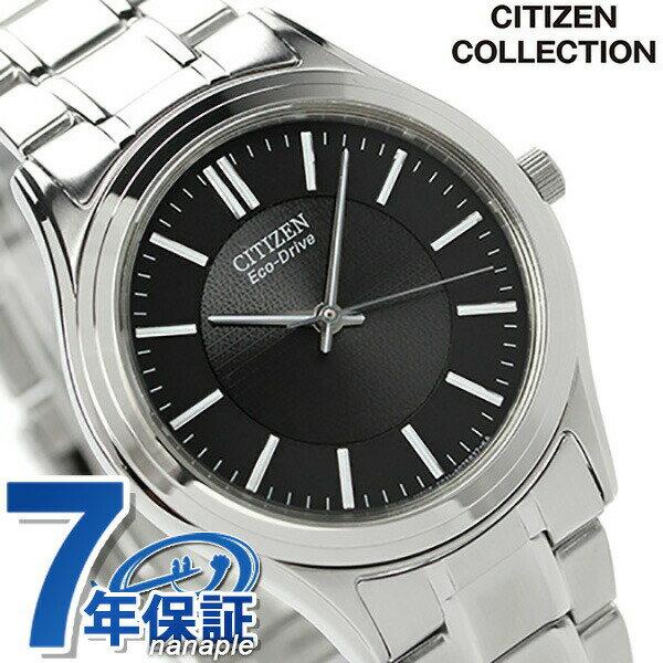 シチズン ソーラー メンズ 腕時計 FRB59-2453 CITIZEN ブラック 時計【あす楽対応】