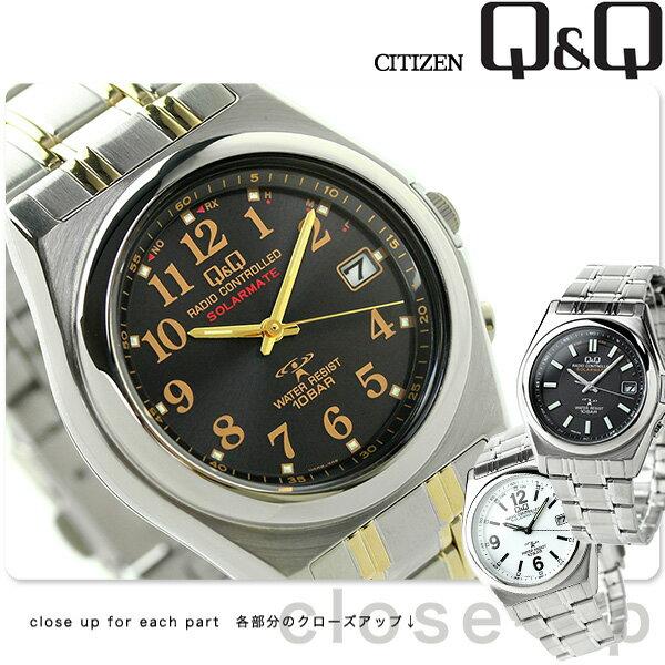 シチズン Q&Q ソーラーメイト 電波ソーラー 腕時計 HG08 選べるモデル 時計
