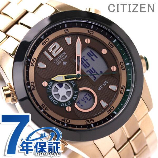 シチズン プロマスター 逆輸入 海外モデル ネット限定モデル JZ1002-56W CITIZEN メンズ 腕時計 時計【あす楽対応】