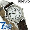 シチズン レグノ ソーラー レディース ストラップ KH4-815-10 CITIZEN REGUNO 腕時計 ホワイト×ブラウン