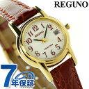 シチズン レグノ ソーラー レディース ストラップ KH4-823-90 CITIZEN REGUNO 腕時計 ホワイト×レッド