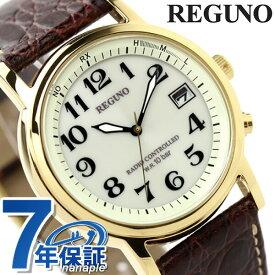 【30日はさらに+4倍でポイント最大19倍】 シチズン レグノ メンズ ソーラー 電波 クラシック ストラップ アイボリー×ブラウンカーフ CITIZEN REGUNO KL3-021-30 腕時計 時計