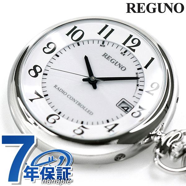 【4月下旬入荷予定 予約受付中♪】シチズン 懐中時計 レグノ ソーラー 電波 シルバー CITIZEN REGUNO KL7-914-11 時計