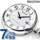 シチズン 懐中時計 レグノ ソーラー 電波 シルバー CITIZEN REGUNO KL7-914-11