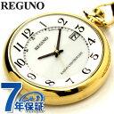 シチズン 懐中時計 レグノ ソーラー 電波 ゴールド CITIZEN REGUNO KL7-922-31 時計