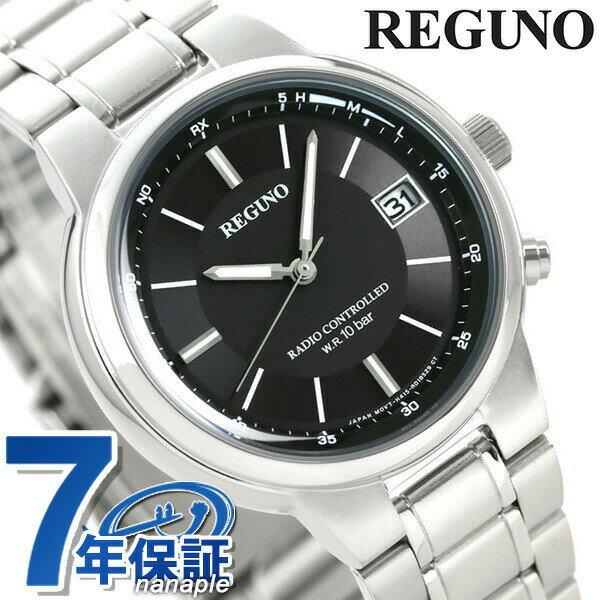 シチズン レグノ 電波ソーラー メンズ KL8-112-51 CITIZEN REGUNO 腕時計 ブラック 時計【あす楽対応】
