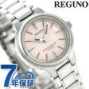 シチズン レグノ 電波ソーラー レディース KL9-119-93 CITIZEN REGUNO 腕時計 ピンク