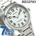 シチズン レグノ 電波ソーラー レディース KL9-119-95 CITIZEN REGUNO 腕時計 シルバー