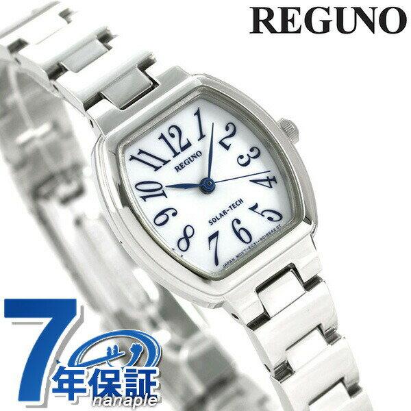 シチズン レグノ ソーラー レディース 腕時計 KP1-110-91 CITIZEN REGUNO ホワイト