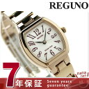 シチズン レグノ ソーラー レディース 腕時計 KP1-128-91 CITIZEN REGUNO ホワイト×ピンクゴールド
