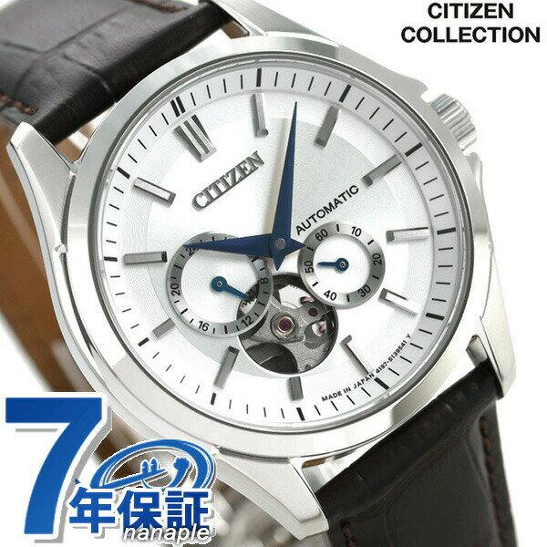 シチズン メカニカルウオッチ オープンハート メンズ NP1010-01A CITIZEN 腕時計 シルバー×ダークブラウン 時計【あす楽対応】