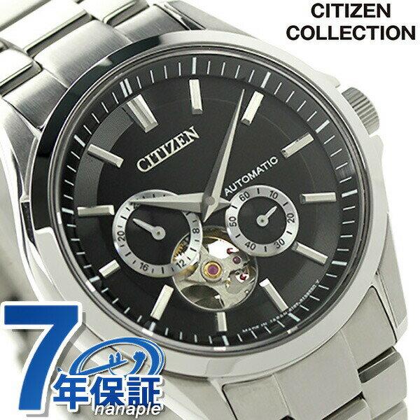 シチズン メカニカルウオッチ オープンハート メンズ NP1010-51E CITIZEN 腕時計 ブラック 時計